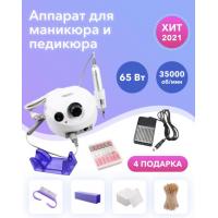 Nail-beauty / Аппарат для маникюра и педикюра ZS-601