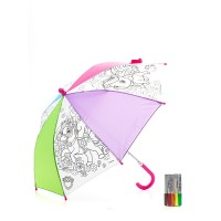 Зонтик для раскрашивания Королевские питомцы
