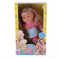 Кукла Пупс Мила функциональная