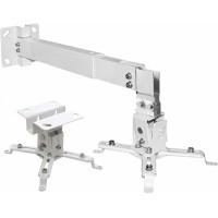 Кронштейн для проектора Arm Media PROJECTOR-3 белый макс.20кг