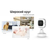 Видеоняня + WiFi камера для дома TeXet TVR-50W